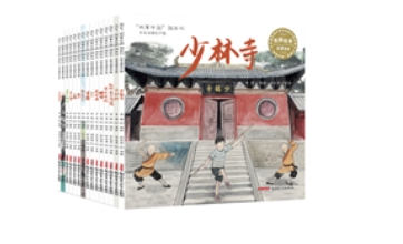 """""""故事中国""""展现华夏民族智慧,启迪小读者心灵成长"""