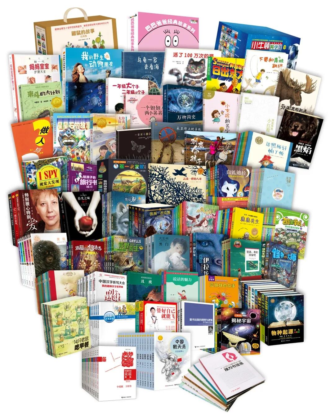 如何用30本书定义一个卓越出版品牌?这里有一个操作入口