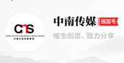 """中南传媒入驻""""学习强国"""", 开通全国首个省级出版集团""""强国号"""""""