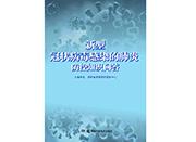 中南传媒:为全民抗疫提供源源不断正能量