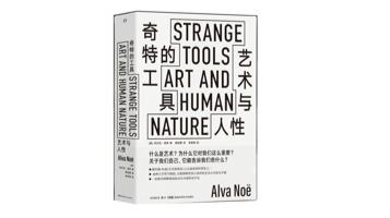 如何认识艺术?本书通俗易懂带领读者欣赏艺术