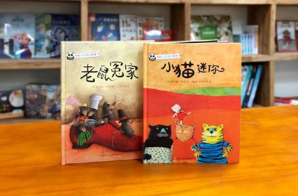 小猫、老鼠们的暖心幽默故事,成长绘本述说儿童趣味