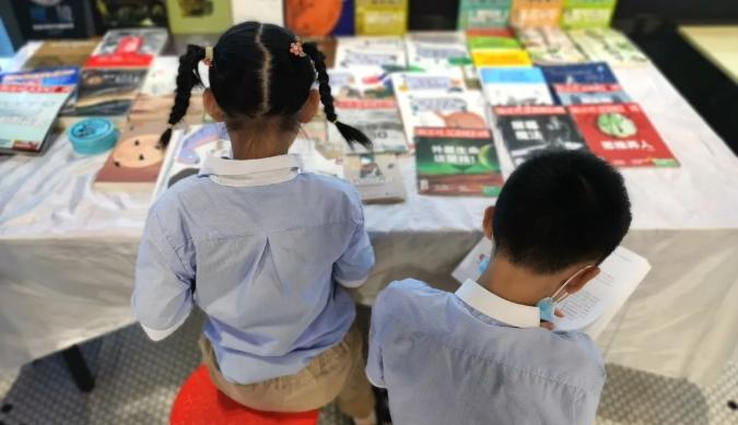 上海市矿物化石展举办,上海科技教育出版社参与图书展区