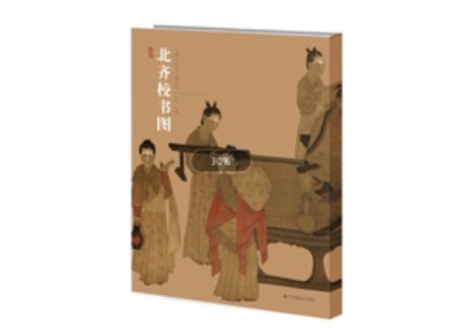 甄选传统名画巅峰之作,展现中国古代绘画艺术之美