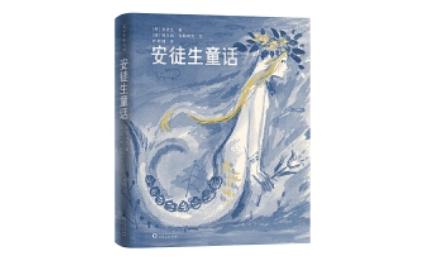 经典安徒生童话与浪漫绘画的融合,孩子们阅读的金色回忆