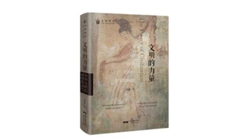 中华文明的世界影响力是如何的?从文化传播细节讲述中华文化影响