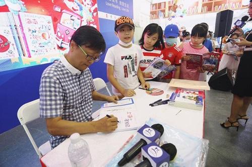 """著名漫画家孙家裕读者见面会在上海书展隆重举行——""""大中华寻宝系列""""闪耀全场"""