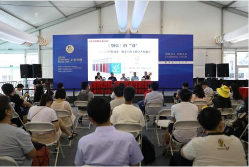 纪念汪曾祺诞辰100周年,主编汪朗携《汪曾祺别集》于上海书展与读者见面
