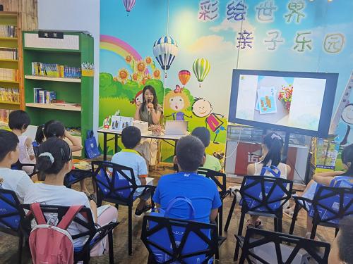 如何在生活中捕捉灵感 ——儿童文学作家冯与蓝读者见面会