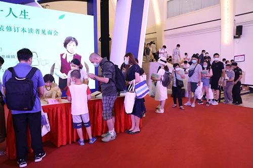 一茶一世界,一味一人生 ——《茶人三部曲》精装修订本读者见面会在上海成功举办