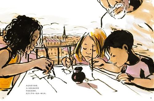 """你家也有""""毕加索"""",墨水瓶里跑出画 ?"""