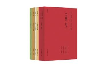 《竹堂文丛 (第三辑)》:展示书法、文学之美