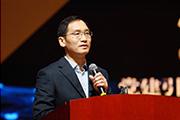何宝贤:南国书香节已经进入线上线下结合、全省联动的4.0时代