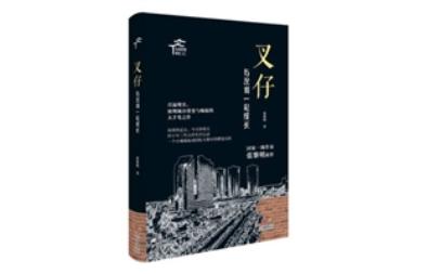 微视角切入再现深圳改革史,回顾时代现场与城市旧日