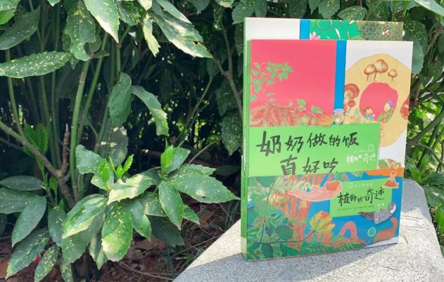 """苏美社两种图书入选""""第十一届江苏省优秀科普作品"""""""