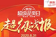 """12大榜单齐公布 京东图书超级品类日呈现""""超级效果"""""""