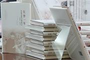 人民出版社推出《在华一年》,大量珍贵史料首次国内发布