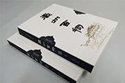 《徽州百祠》首发式于黄山市成功举行!