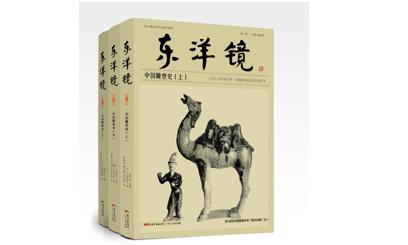 从太古至五代,再现中国雕塑史