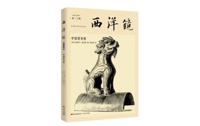 艺术、建筑、宗教,多角度阐释中国屋顶脊饰