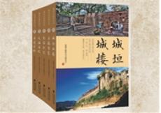 《福建古建筑丛书》首发仪式隆重举行,福州文庙赏古迹之美