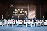 2020京东文学盛典麦家直播:文学是灯火,文学是呼吸