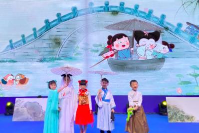 """""""鱼""""乐杭城:《小鱼灯的杭州传说故事》系列在动漫节首发"""