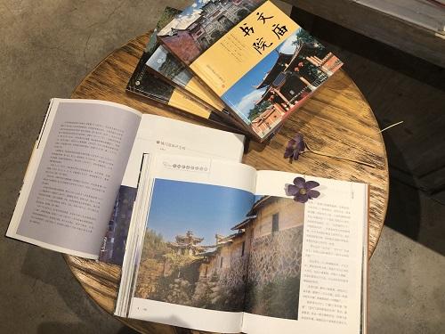 土楼、文庙书院、古城……再现历史中的福建文化