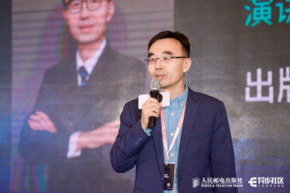 人民邮电出版社在北京成功举办IT图书作译者大会