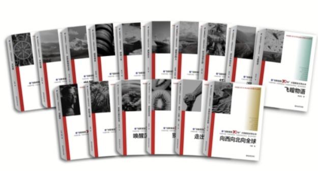 """""""创新报国70年""""系列:用报告文学的形式讲述科学界的故事"""