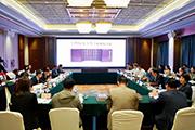 《傅统先全集》出版座谈会在济南召开