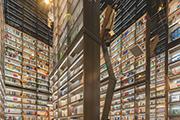 《贵州文库》第一期出版工程将结项,填补贵州古籍文献经典集成出版空白