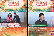 京东图书十周年庆生直播盛典,顶级作家江南、京东图书BOSS共话阅读