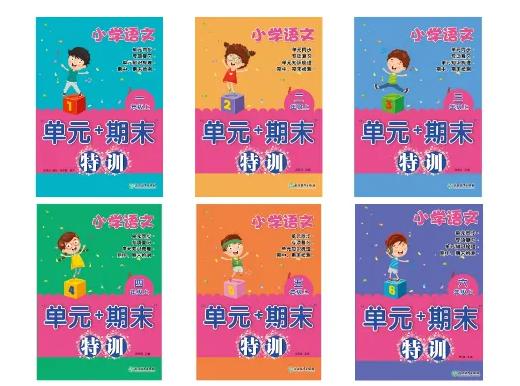 检测+巩固,一套书助孩子填补语文学习漏洞