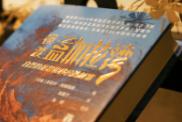 天天听好书:《横渡孟加拉湾:自然的暴怒和移民的财富》