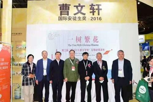 纯美文学,扬风起航——第三届曹文轩儿童文学奖征稿启事上海发布会举行