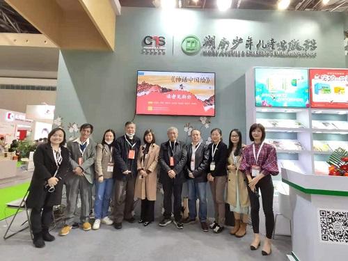 《神话中国绘》亮相上海国际童书展,看海派连环画打动人心