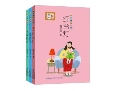 """短文学,长意义——""""梅子涵短文学""""上海国际童书展新书发布会"""