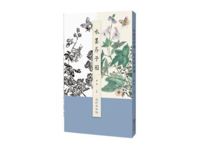 看花卉草虫谱,水墨芥子园展示画谱精髓