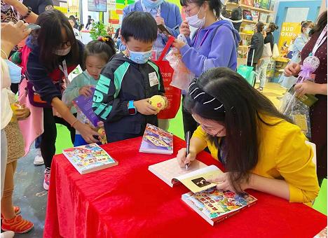 走进章鱼国,奇遇就在你身边 ——记《奇幻章鱼国》上海童书展读者见面会