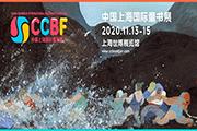 探索线下线上融合型书展新模式,2020中国上海国际童书展顺利闭幕