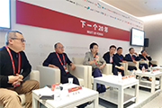 俞渝亮相2020亚布力论坛:当当未来从场景入手做努力