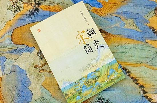 窥入宋朝历史的肌理,追索300年盛衰的密码