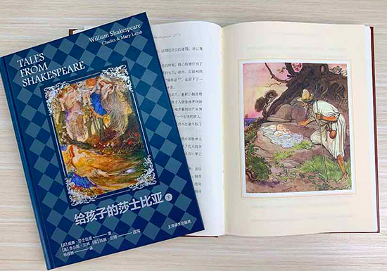 这套忠于莎士比亚原著的儿童读物已经常销200年
