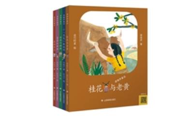 冬天里洋溢善良和关怀的童话,关怀当下儿童文学创作生态健康发展