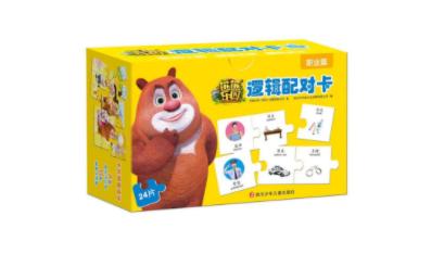 3-6岁黄金培育能力!熊熊乐园来啦!