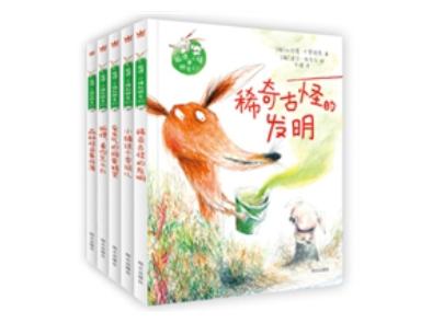 狐狸和小猪的趣味生活,一幕幕动人故事