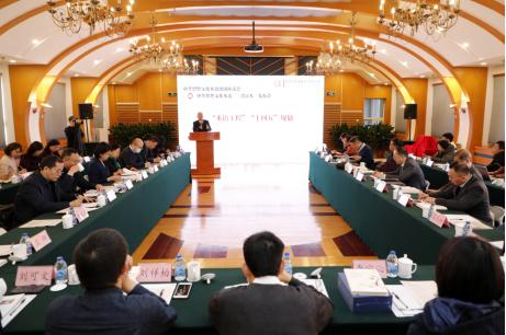 如何讲好中国故事?中华思想文化术语出版座谈会成功召开