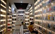 校园书店如何提高经营质量,扩大影响力?
