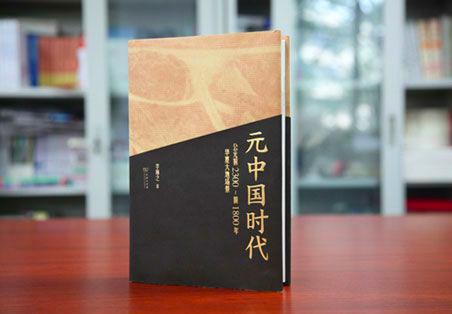 梦回公元前2300年,追寻华夏文明的历史